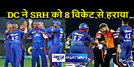 IPL 2021: कोरोना की धमक के बीच खेला गया चौथा मैच, हैदराबाद को हराकर एक बार फिर टॉप पर पहुंची दिल्ली