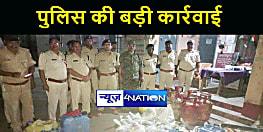 MOTIHARI NEWS : पंचायत चुनाव को लेकर एएसपी की बड़ी कार्रवाई, भारी मात्रा में शराब के साथ 18 तस्कर गिरफ्तार