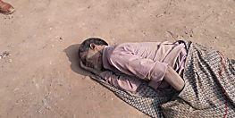 सड़क पर मिला अज्ञात व्यक्ति का शव, ठंड से हुई मौत