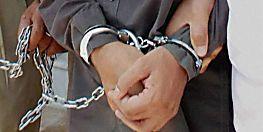 एक्शन में पटना पुलिस, लूट से पहले 2 अपराधी को किया गिरफ्तार