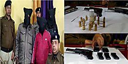 शहर में हथियार की सप्लाई करने पहुंचे थे तीन तस्कर, पुलिस ने धर दबोचा