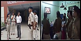 पटना के नाजरथ शेल्टर होम से 7 लड़कियां फरार, प्रशासनिक महकमे में मचा हड़कंप
