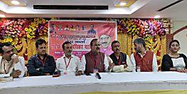 25 फरवरी को समान अधिकार के लिए गांधी मैदान में उमड़ेगा जनसैलाब : ई.रविन्द्र कुमार सिंह