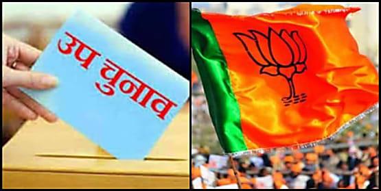 बिहार बीजेपी ने डेहरी विधानसभा उपचुनाव के लिए घोषित किए उम्मीदवार,जानिए कौन है वो...