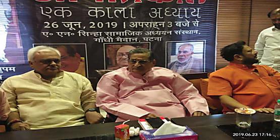 चमकी बुखार को लेकर बीजेपी सांसद आर.के. सिन्हा ने अपनी ही सरकार पर उठाए सवाल,कहा-2014 से अब तक क्या कर रहे थे स्वास्थ्य मंत्री