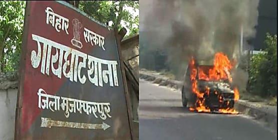 मुजफ्फरपुर में बड़ा हदसा : NH 57 पर एक अनियंत्रित कार में लगी आग,एक व्यक्ति जिंदा जला और एक घायल