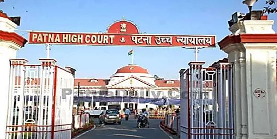 पटना हाईकोर्ट ने शिक्षा विभाग के प्रधान सचिव समेत कई अधिकारियों की सैलरी पर लगा दी रोक, पढ़िए पूरी खबर