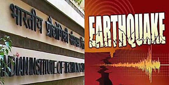 आईआईटी ने दी बड़ी चेतावनी, दिल्ली से बिहार के बीच आ सकता है 8.5 तीव्रता तक का भूकंप