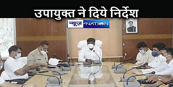 JHARKHAND NEWS: जनहित व लोगों की स्वास्थ्य सुरक्षा को देखते हुए श्रावणी मेला न होने की स्थिति में सभी करें सहयोगः उपायुक्त