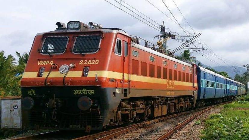 रेलवे के 1 लाख 30 हजार भर्तियों के लिए आज नोटिफिकेशन जारी, जानिए डिटेल्स