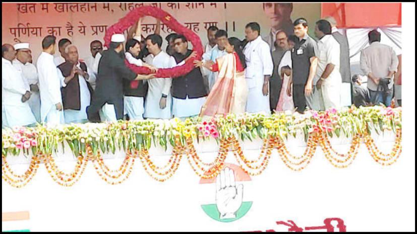 पूर्णिया में राहुल गांधी बोले- गरीबों के नहीं,अमीरों के चौकीदार हैं पीएम मोदी
