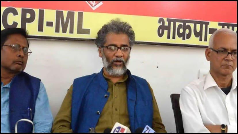 बिहार महागठबंधन से अलग हुई CPI-ML,  माले ने किया 5 सीटों पर चुनाव लड़ने का ऐलान