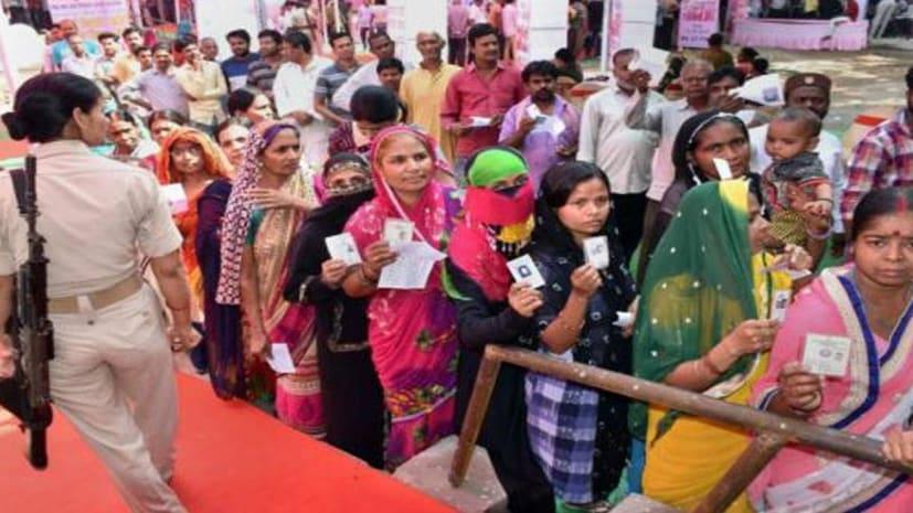 बिहार में 3 बजे तक 46 फीसदी वोटिंग, खगड़िया में सबसे ज्यादा तो झंझारपुर में सबसे कम मतदान