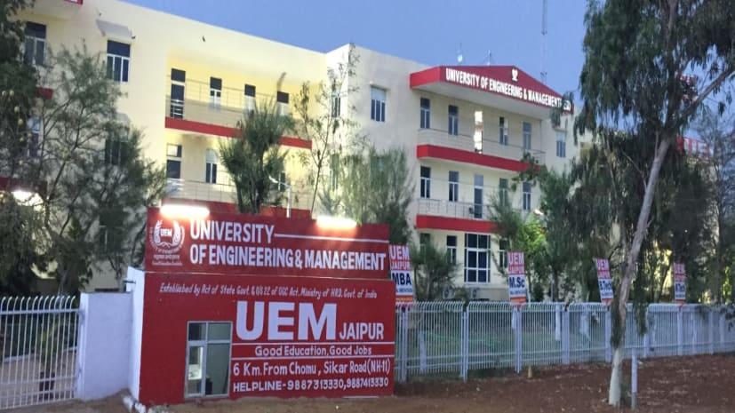 बेमिसाल उपलब्धि : यूईएम को मिला NPTEL परीक्षा के लिए संपूर्ण राजस्थान की सर्वश्रेष्ठ इंजीनियरिंग कॉलेज के लिए सर्वोच्च रैंक का दर्जा