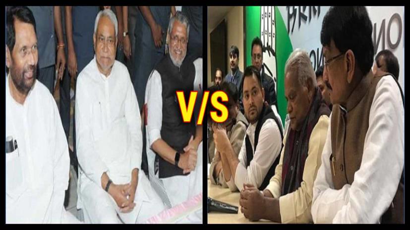 लोक सभा चुनाव : पहले एक घंटे के काउंटिग में एनडीए को बढ़त, दरभंगा से बीजेपी प्रत्याशी 27 हजार वोट से आगे