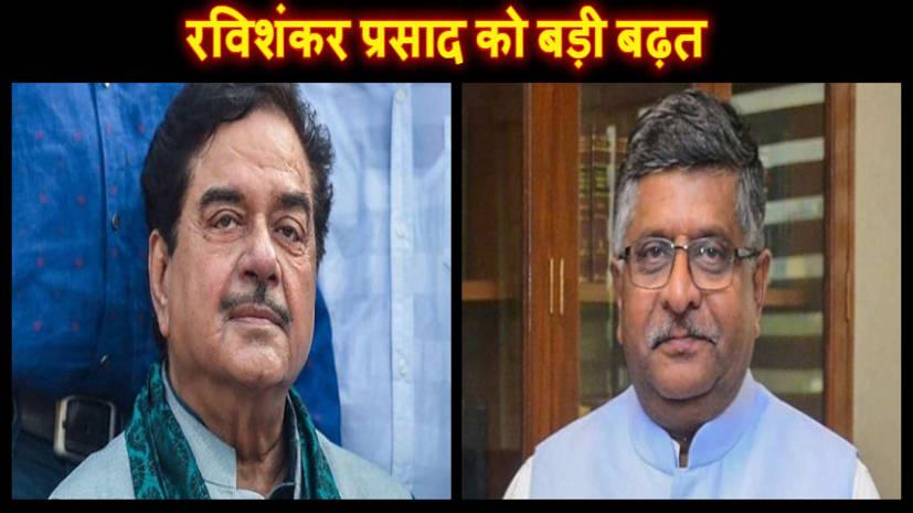 लोकसभा चुनाव : पटना साहिब से बीजेपी प्रत्याशी रविशंकर प्रसाद को बड़ी बढ़त, 35419 वोट से आगे