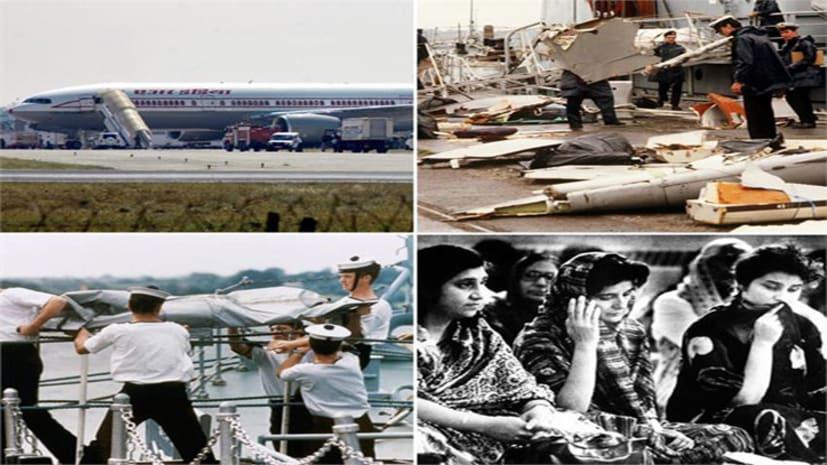 कनिष्क विमान दुर्घटना आज पूरे हुए 35 साल, किसी उड़ते हवाई जहाज को बम से उड़ाने की हुई थी पहली घटना