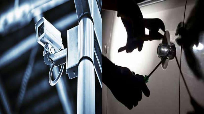 अपराधियो का नया ट्रेंड : लूट के दौरान माल के साथ-साथ उखाड़ ले जा रहे सीसीटीवी और डीवीआर, अब क्या करेगी पुलिस ?