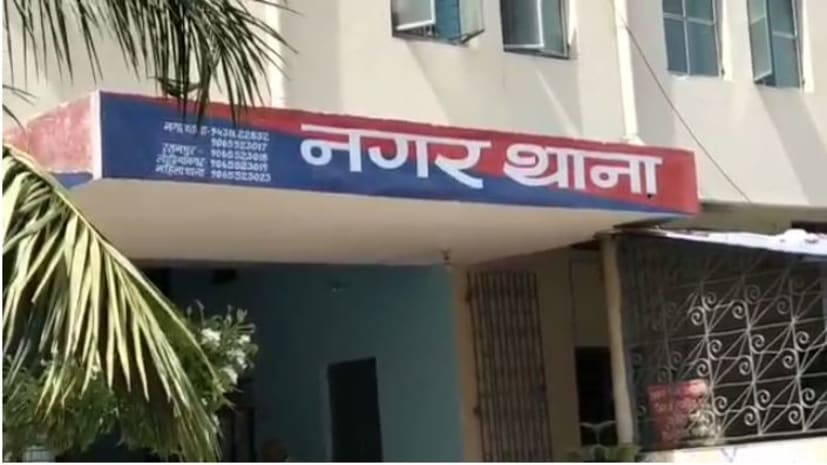 बेगूसराय में वार्ड पार्षद के घर पर दबंगों ने की गोलीबारी, दो गिरफ्तार