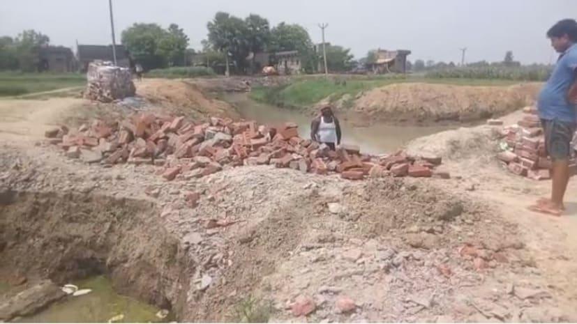 भ्रष्टाचार की आशंका : निर्माण कार्य पूरा होने से पहले ही पुलिया ध्वस्त