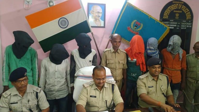 केंदुआ क्षेत्र में हुई लूटकांड का पुलिस ने किया उद्भेदन, छह अपराधी गिरफ्तार