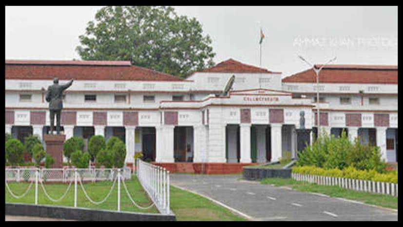 सरकार का 98 लाख रू पचा गया था नाजिर, आखिरकार डीएम ने दर्ज कराया मुकदमा