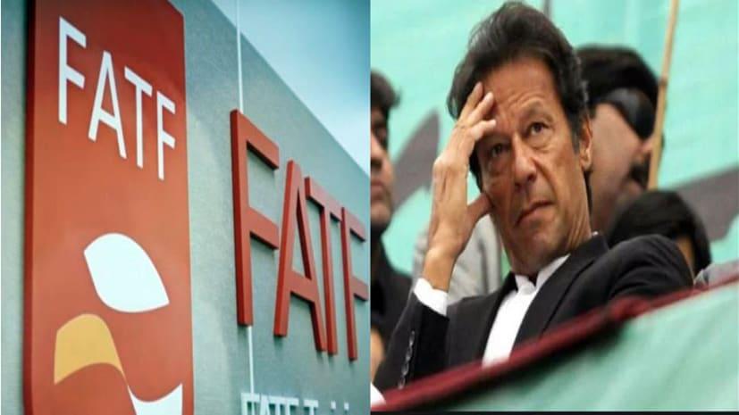 बड़ी खबर : पाकिस्तान को एक और बड़ा झटका, FATF ने किया ब्लैक लिस्टेड