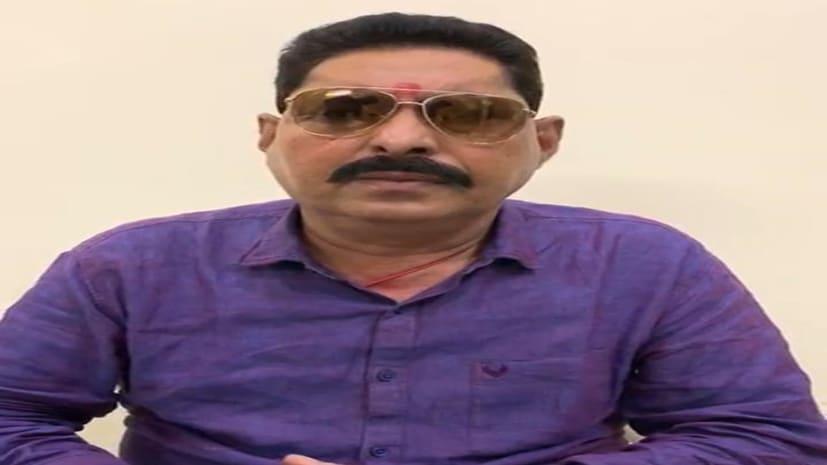 बाहुबली अनंत सिंह ने जो कहा वही किया...बिहार पुलिस की सारी चौकसी की निकल गई हवा