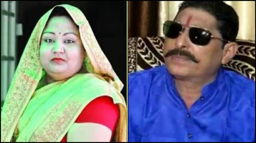 बाहुबली विधायक अनंत सिंह को जेल...पत्नी नीलम देवी को मिला बेल....जानिए पूरा मामला