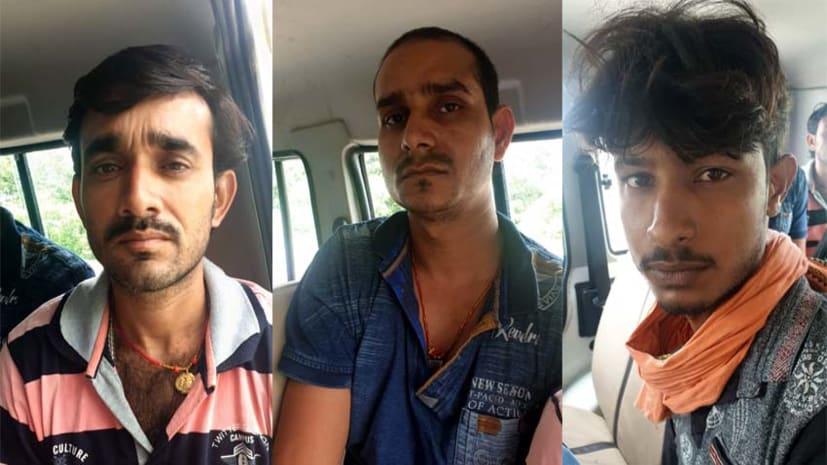 बिहार एसटीएफ को मिली सफलता, 50 हज़ार के इनामी विवेक को किया गिरफ्तार