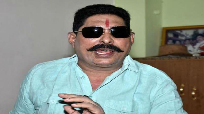जानिए दिल्ली में बाहुबली विधायक अनंत सिंह ने क्यों किया सरेंडर...