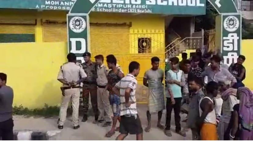 दिनदहाड़े स्कूल में घुसकर युवक को मारी गोली, बच्चे को पहुंचाने गया था स्कूल