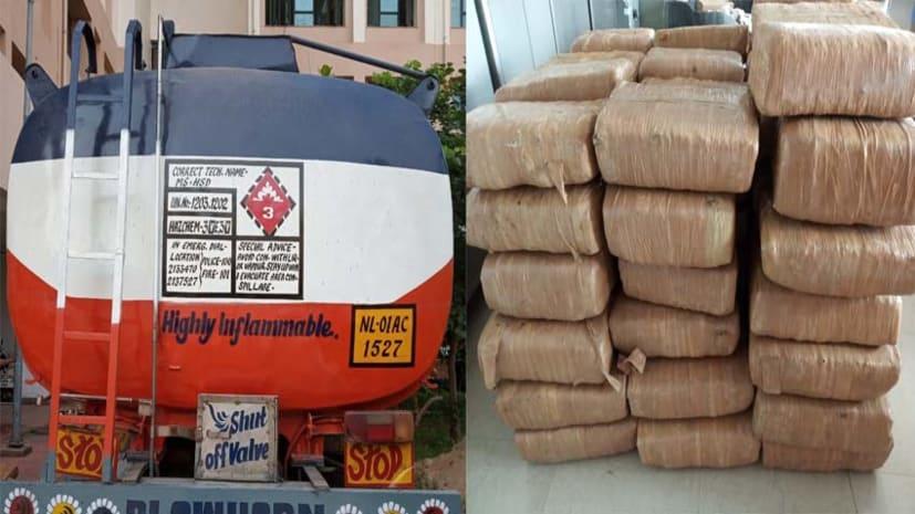 बड़ी खबर : इंडियन ऑयल के टैंकर में गांजा तस्करी का भंडाफोड़, 750 किलो गांजे के साथ दो गिरफ्तार