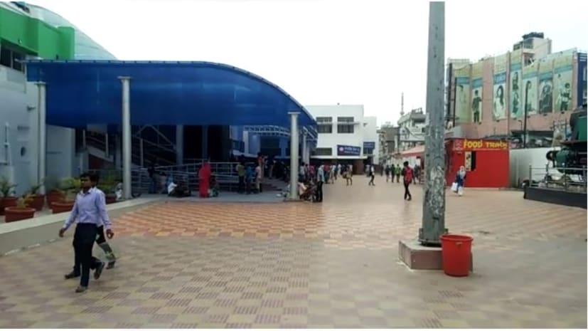 समस्तीपुर रेल मंडल की अनोखी पहल, चार रेलवे स्टेशनों को बनाया जायेगा हरा-भरा