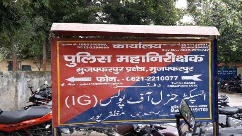 ड्यूटी के दौरान पुलिस पदाधिकारी और कर्मियों को मोबाइल फोन रखने पर लगी रोक, औचक चेकिंग कर कार्रवाई का आदेश जारी