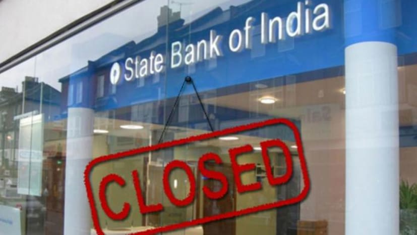 BIG BREAKING : 4 दिन नहीं 6 दिन बैंक रहेंगे बन्द, बैंकिग कार्य समेत कैश की किल्लत का करना पड़ेगा सामना