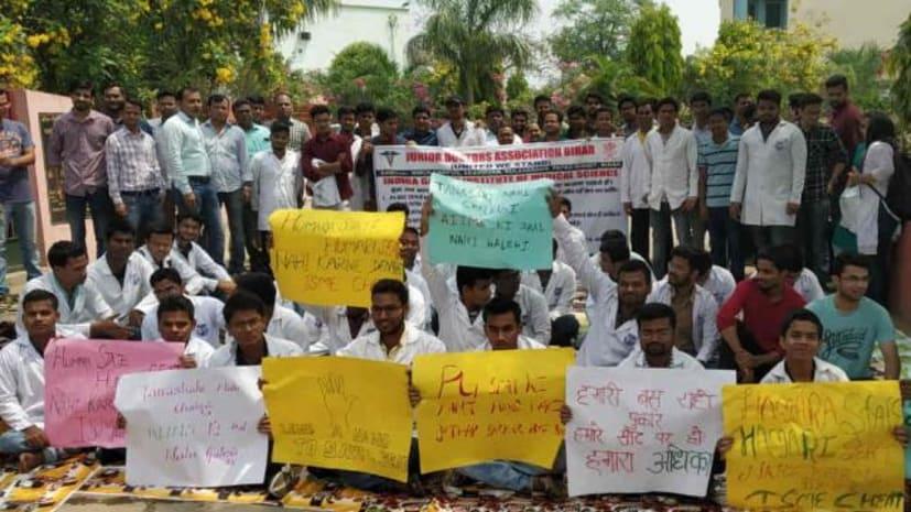 बिहार में हड़ताल पर गए जूनियर डॉक्टर, मरीजों की बढ़ी परेशानी