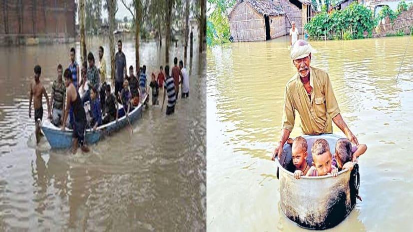 भागलपुर में बाढ़ का कहर, कहलगांव का शहर से टूटा संपर्क, पीजी की परीक्षा अगले आदेश तक रद्द