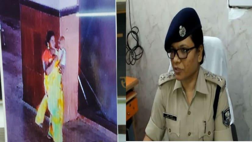 पटना जंक्शन रेल थाना पुलिस ने बच्चा चोरी गिरोह का किया खुलासा, महिला को किया गरिफ्तार