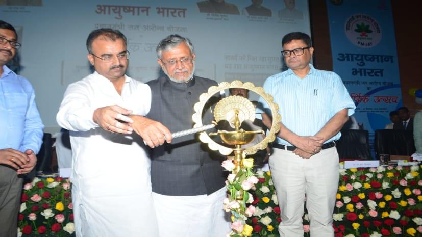 सुशील मोदी बोले- बिहार में मेडिकल शिक्षा के लिए खुलेगी अलग यूनिवर्सिटी, राज्य में 11 नए मेडिकल कॉलेज खोलने की प्रक्रिया प्रारंभ