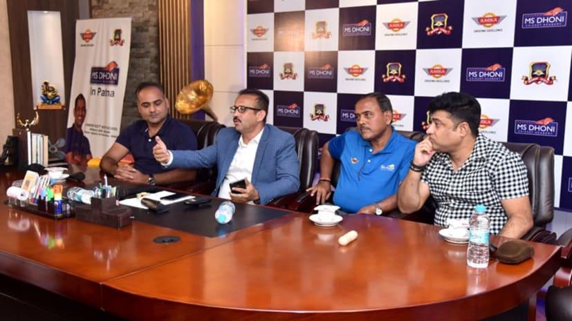 क्रिकेट के गुर सीखने वालों के लिए खुशखबरी, M.S.DHONI क्रिकेट एकेडमी की पटना में हुई शुरुआत