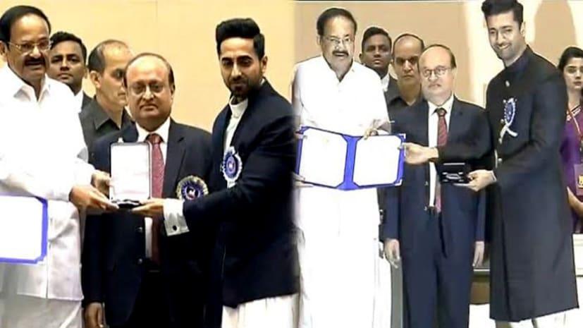 नयी दिल्ली में राष्ट्रीय फिल्म पुरस्कार समारोह का हुआ आयोजन, जानिए कौन कौन सितारे हुए सम्मानित