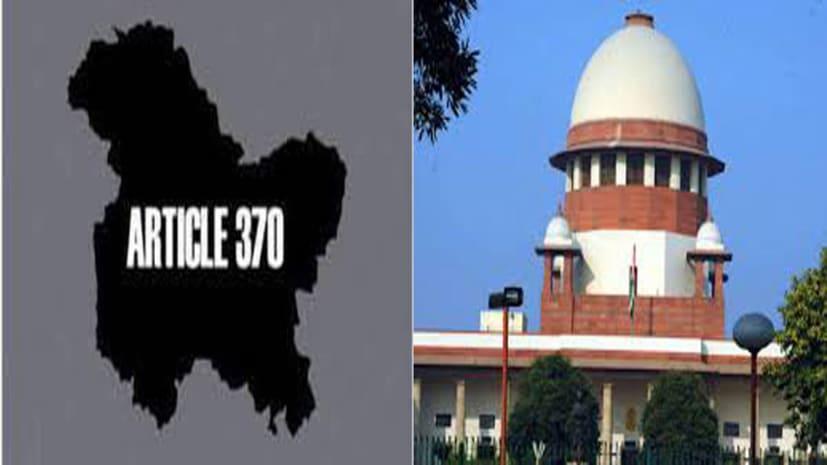 अनुच्छेद 370 की वैधता  पर सुप्रीम कोर्ट में सुनवाई पूरी, कोर्ट ने फैसले को रखा सुरक्षित