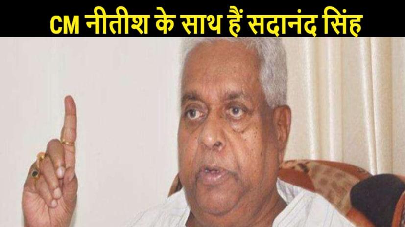 तेजस्वी यादव के बाद सदानंद सिंह ने भी एक महीने का वेतन मुख्यमंत्री राहत कोष में देने का किया ऐलान