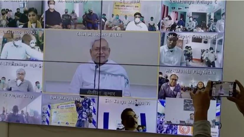 सीएम नीतीश कुमार आज दूसरे दिन क्वारंटाइन केंद्र का कर रहे निरीक्षण, प्रवासी मजदूरों से पूछ रहे हैं हालचाल
