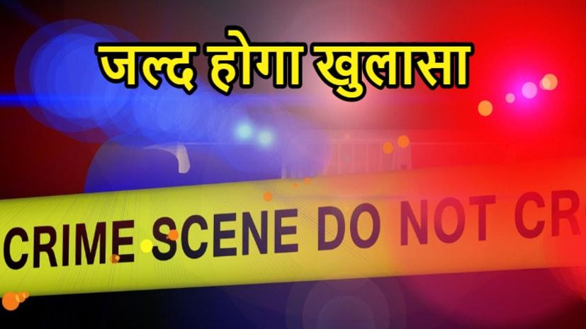 पटना में 1 करोड़ की चोरी मामले में SIT ने दो को लिया हिरासत में, पुलिस का दावा -अब जल्द होगा खुलासा
