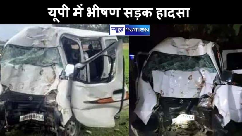 पेड़ से टकराई तेज रफ्तार कार, 7 वर्षीय मासूम समेत 4 की मौत 6 गंभीर रुप से घायल