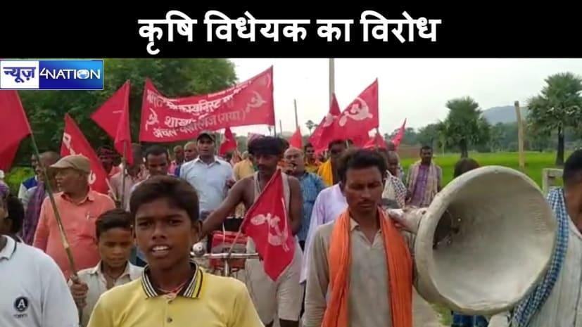 कृषि विधेयक के खिलाफ माकपा का प्रदर्शन, 25 सितंबर को भारत बंद में लोगों से सहयोग का किया आह्वान