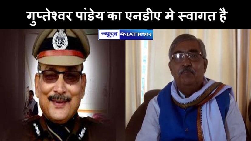 पूर्व डीजीपी राजनीति में आना चाहते है तो एनडीए में उनका स्वागत है : विनोद नारायण झा