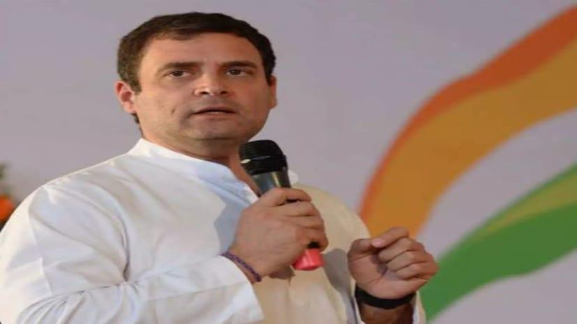 राहुल के हैलिकाॅप्टर का रूट डायवर्ट किया गया, अब पूर्णिया नहीं जाकर सीधे कहलगांव पहुंचेंगे